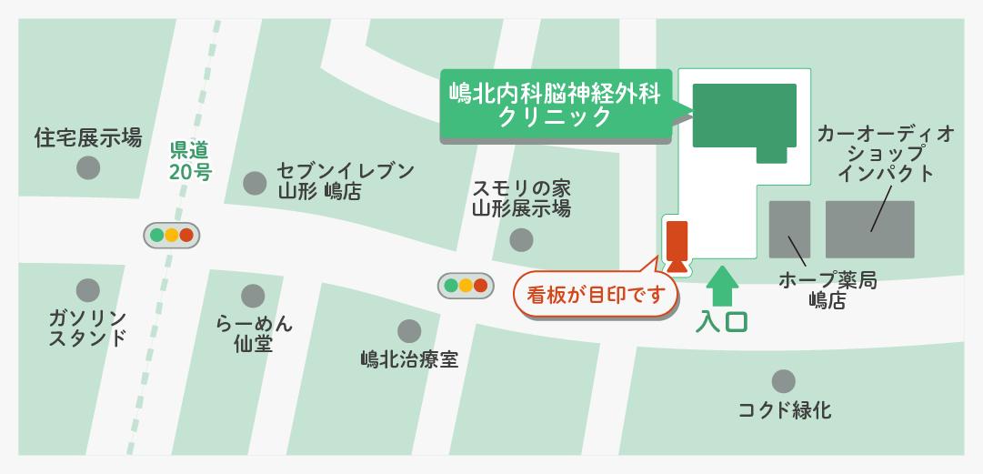 画像:アクセスマップ